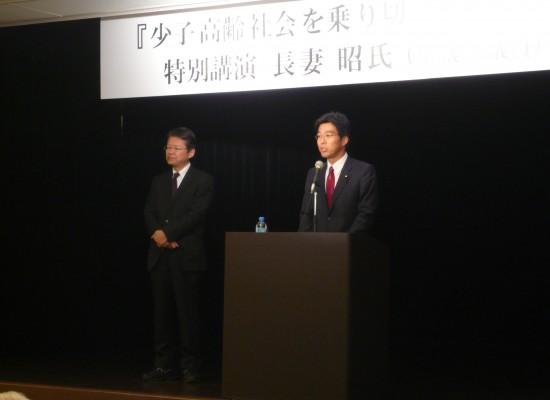 【活動報告】長妻昭講演会inスマートコミュニティ稲毛