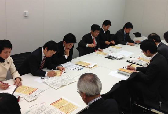 【活動報告】インターネット小委員会