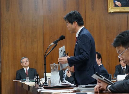 【活動報告】法務委員会にて質問