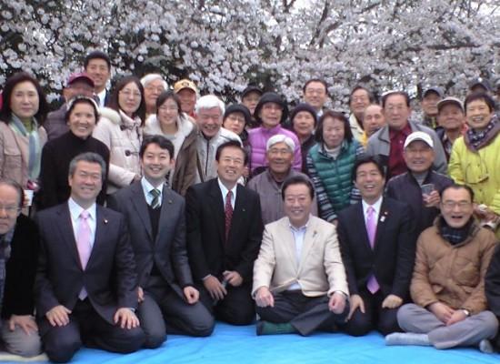 【活動報告】千葉県議会議員 河野としのりさんお花見会