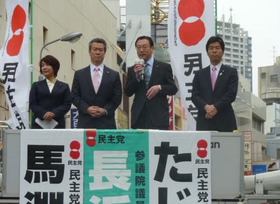 【活動報告】民主党街頭演説