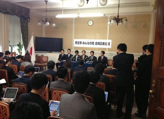 【活動報告】ネット選挙解禁法案採決・記者会見を実施