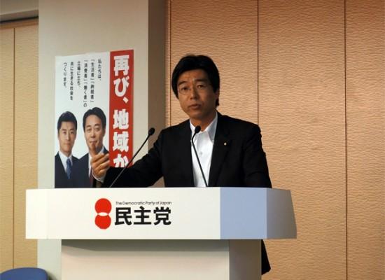 【活動報告】民主党インターネット選挙研修会にて講演